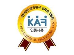 KAF Certified1