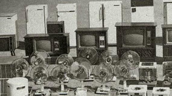 The history of lg electronics