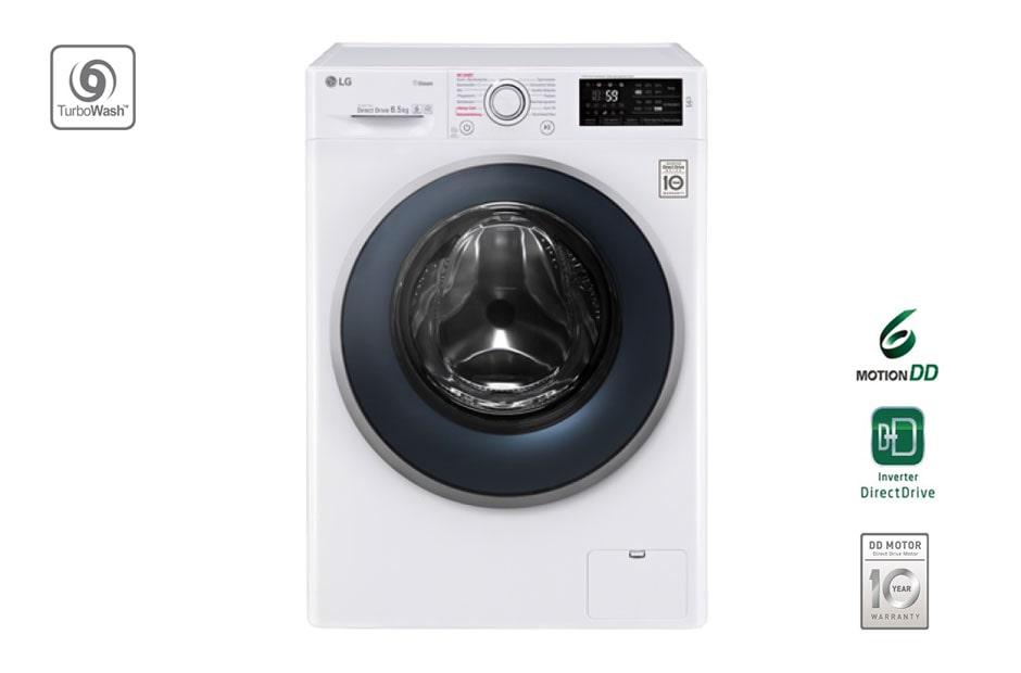 lg f12wm6ts1 waschmaschine lg sterreich. Black Bedroom Furniture Sets. Home Design Ideas