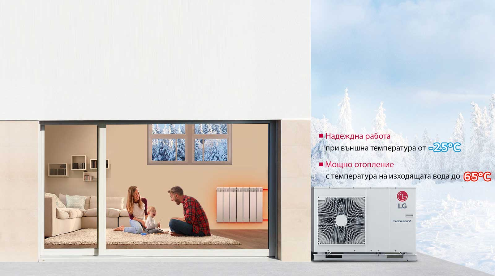 monobloc_Reliable_Heating_091018_D