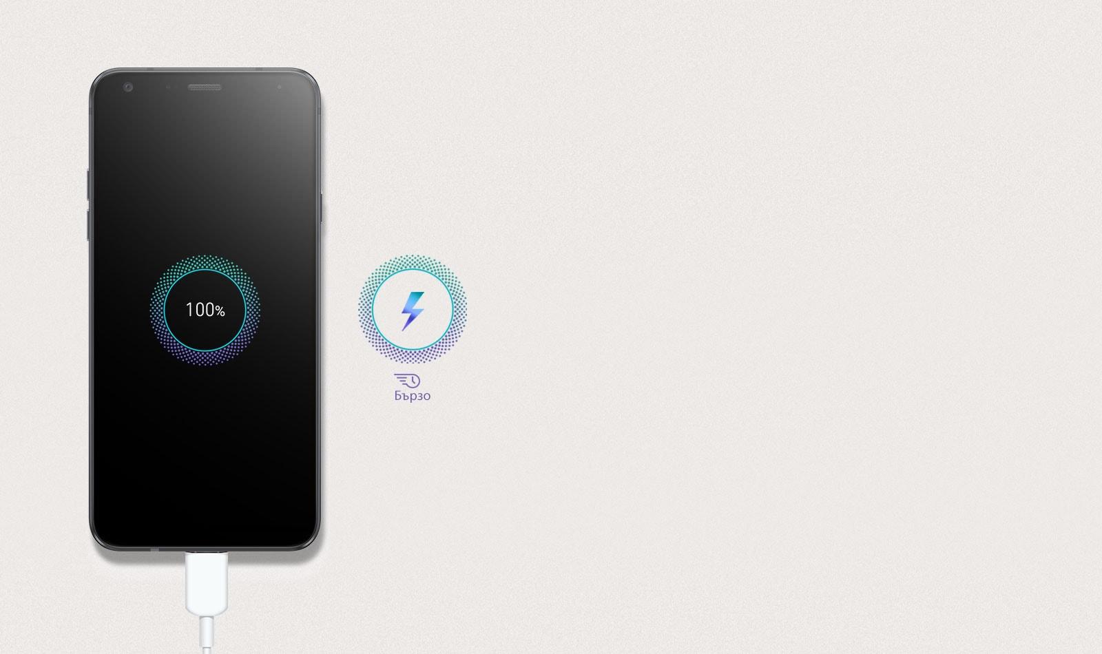 LG_Q7_Dual_SIM_Fast-charging_07102018_desktop