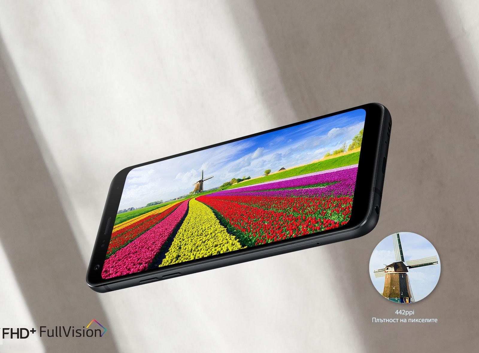 LG_Q7_Dual_SIM_fullvision_display_19102018_d_v1800_des