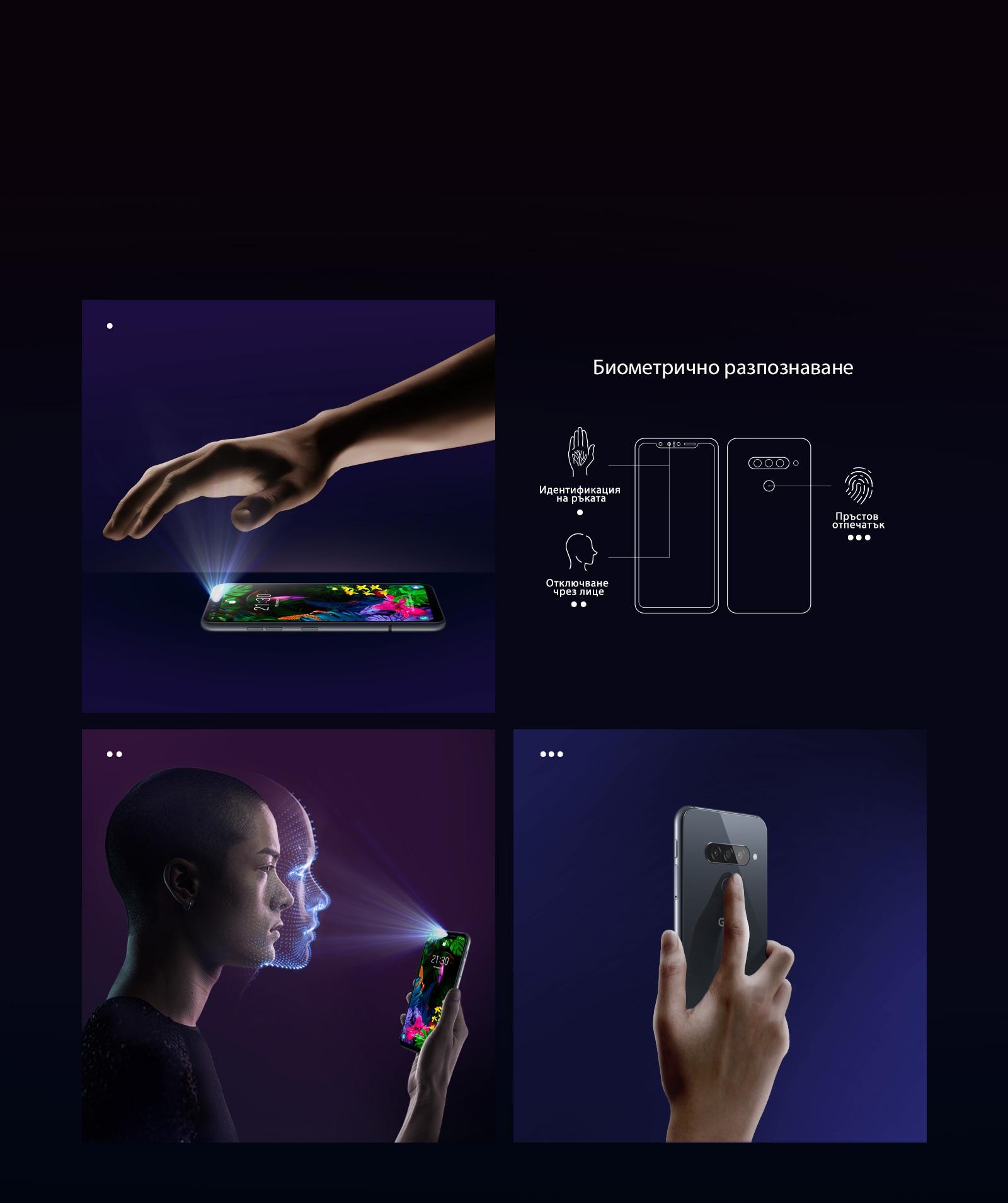 MC-G8SThinQ-MirrorBlack-03-Multi-Id-Desktop1