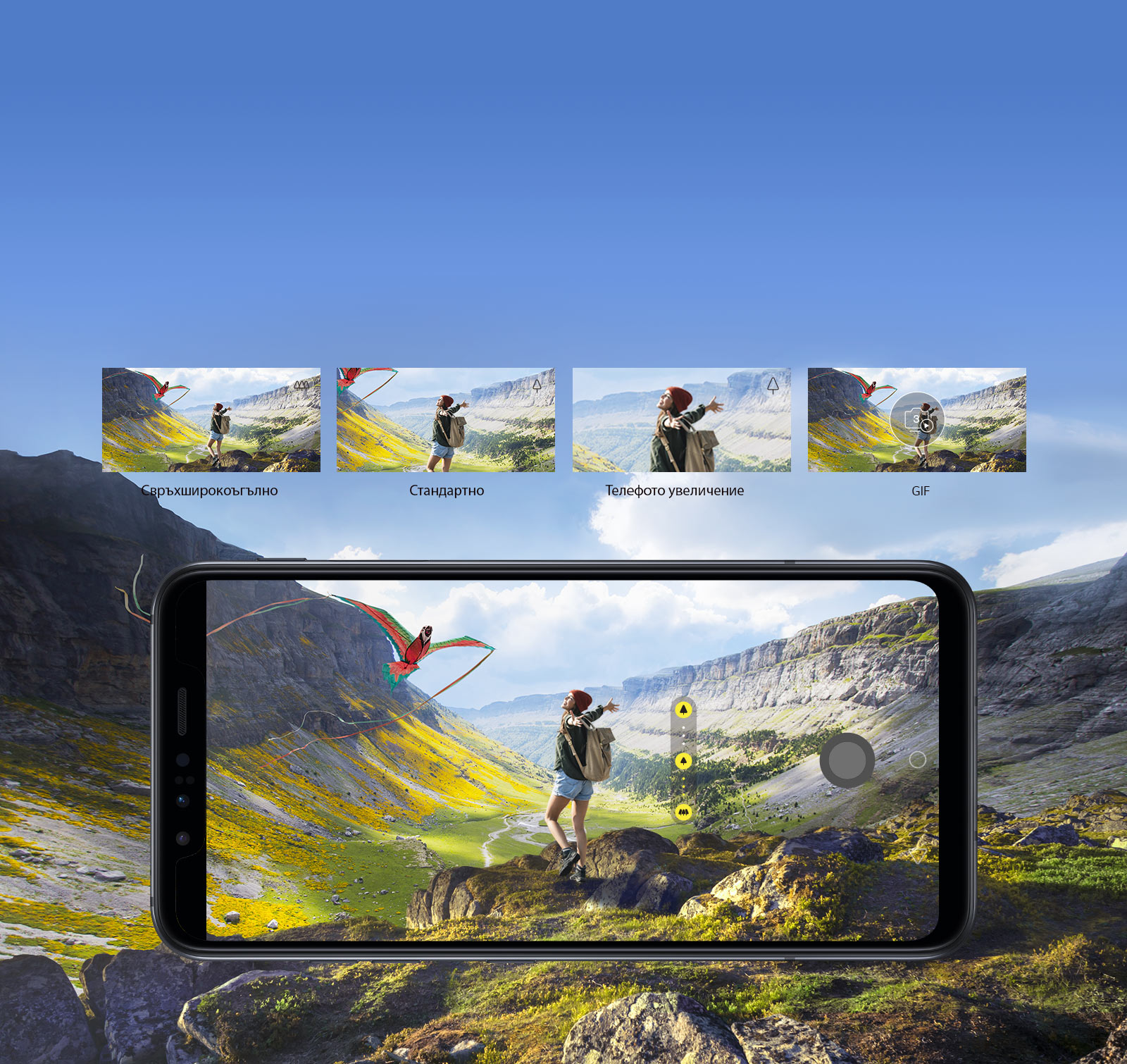 MC-G8SThinQ-MirrorBlack-05-Triple-Camera-Desktop1