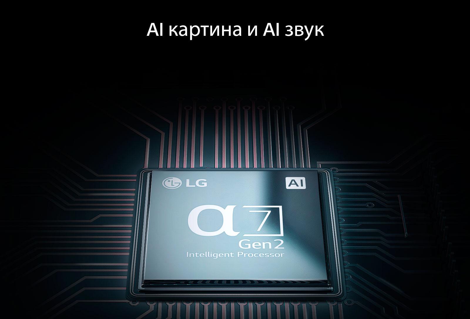 Более реалистично с AI1