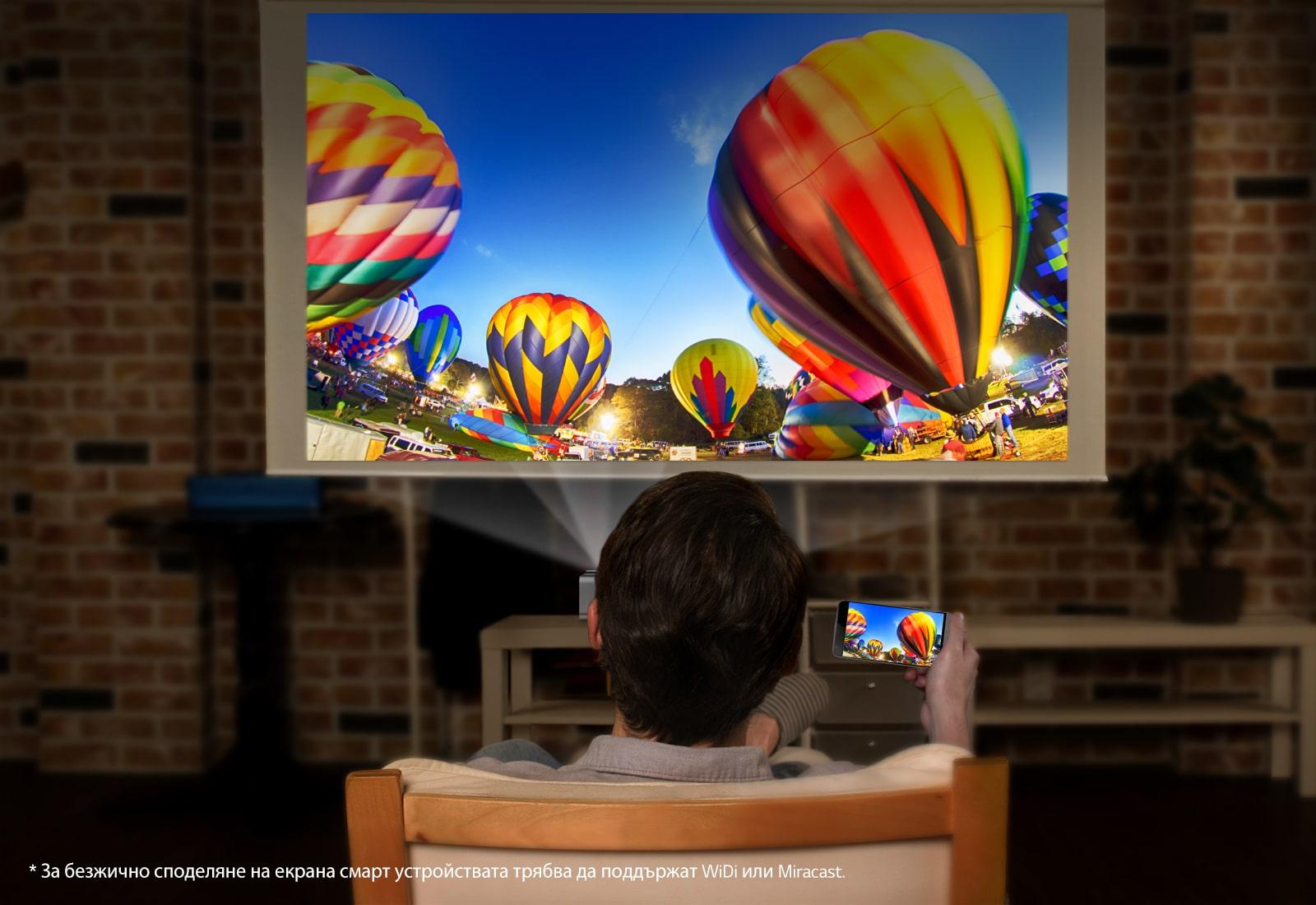 06-Wireless-Screen-Share