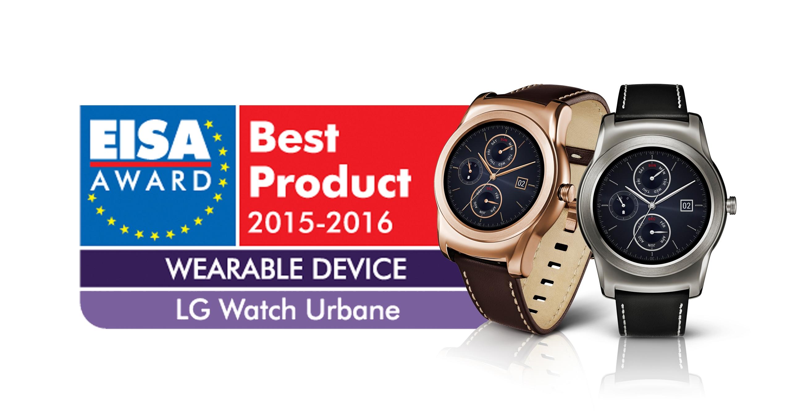 Компанията LG Electronics удостоена с четири ...