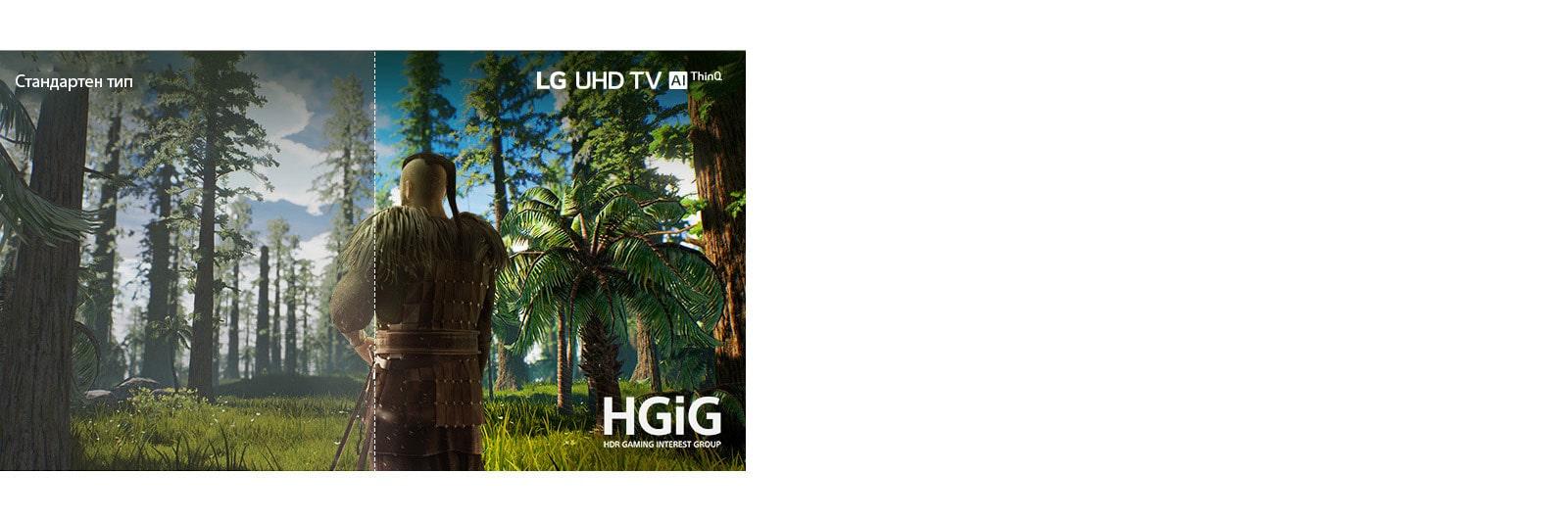 Сцена от игра с чудовище, показана на екрана на стандартен телевизор, а другата половина е на LG NanoCell TV с HDR