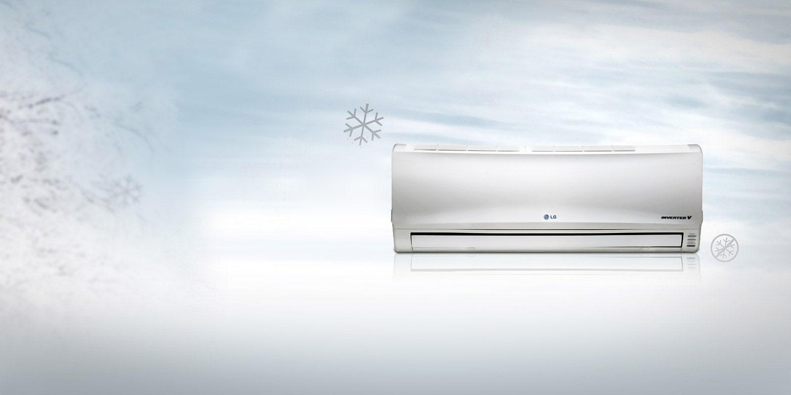 Lg挂式空调,让您享受健康优生活 Lg挂壁式空调官网