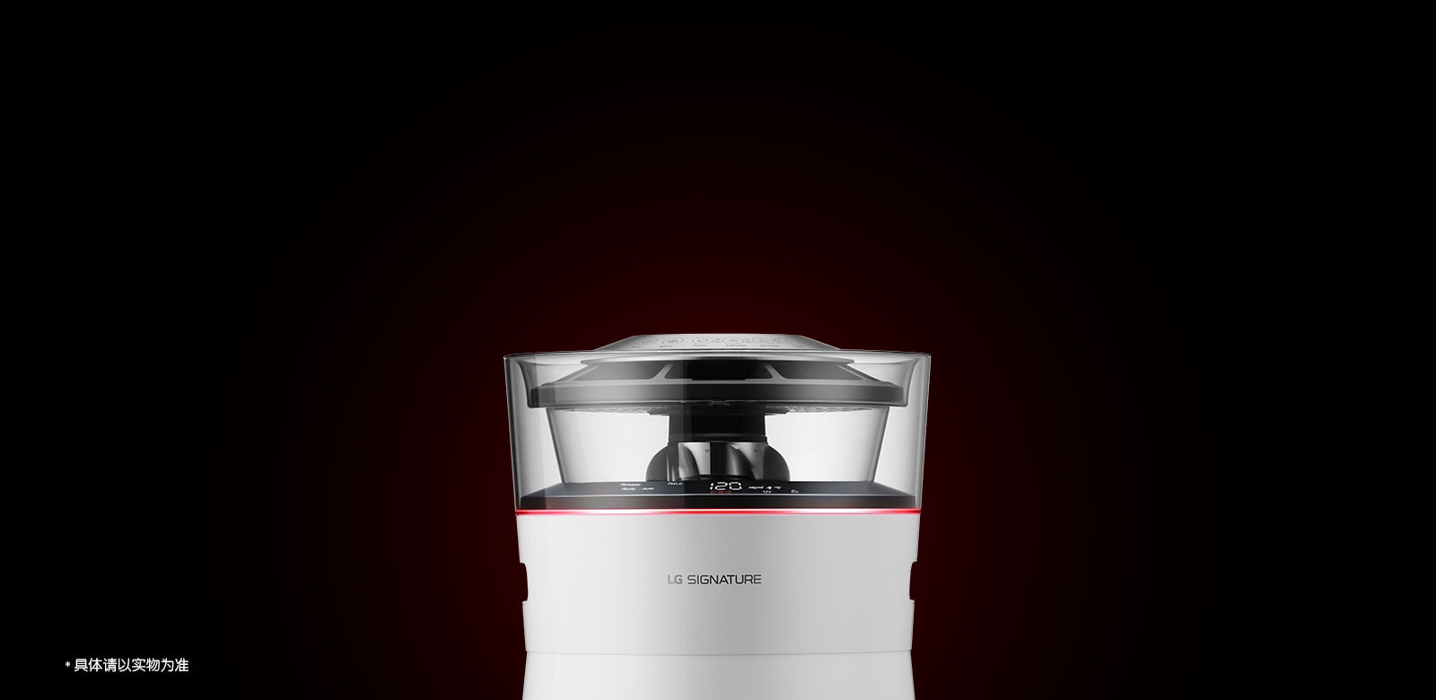 CN_feature006-4_Air-Purifier_Smart-Indicator&Smart-lighting_Red_p