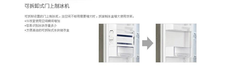 door_ice.jpg