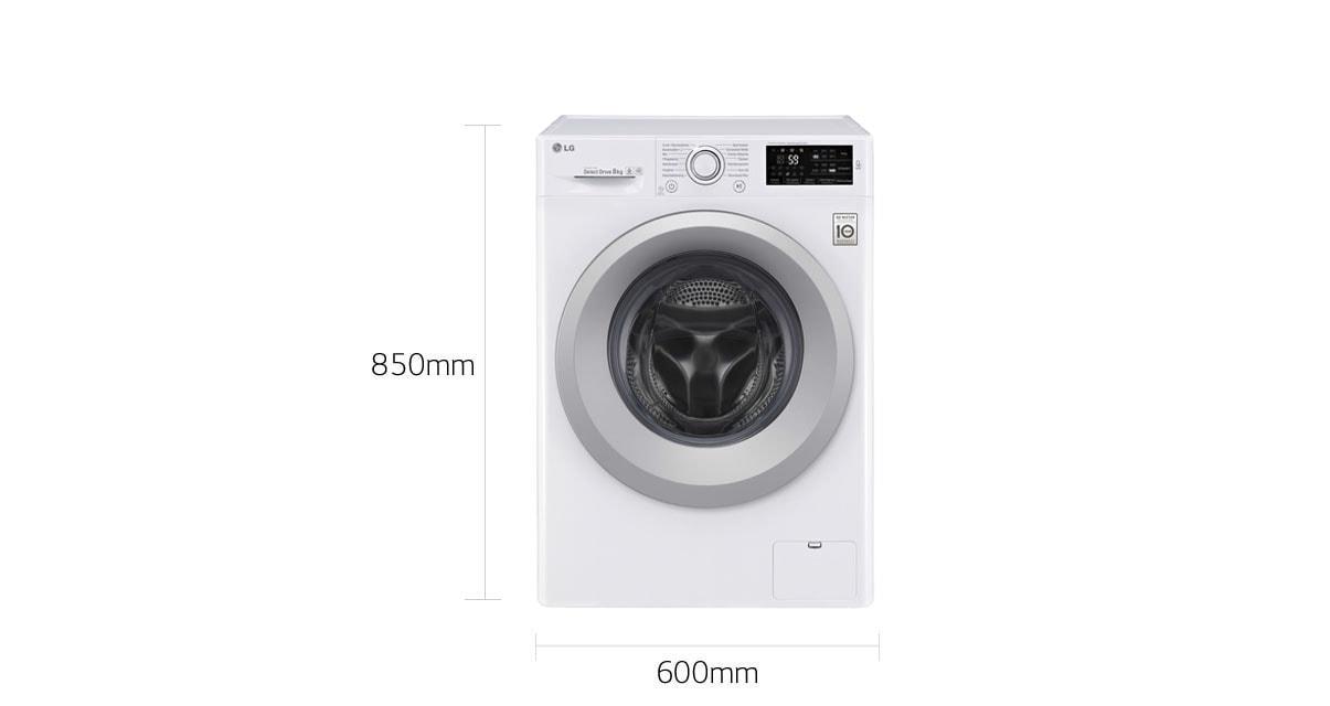 lg waschmaschine mit 6 motion 8 kg fassungsverm gen und. Black Bedroom Furniture Sets. Home Design Ideas