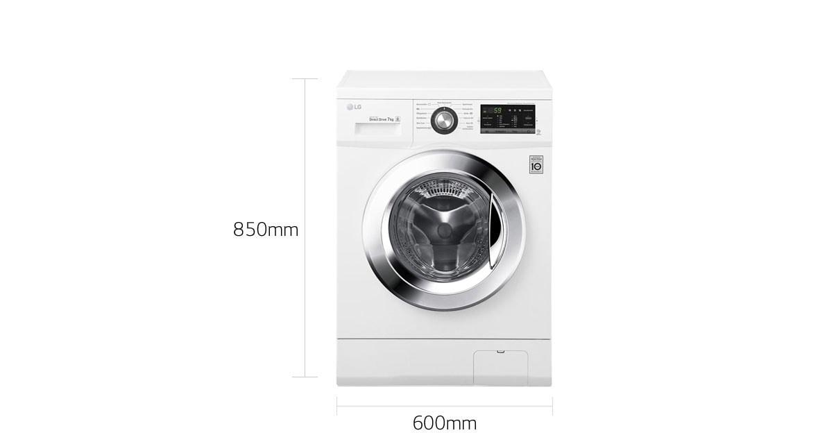 lg waschmaschine mit bis zu 7 kg fassungsverm gen und 6 motion direct drive lg deutschland. Black Bedroom Furniture Sets. Home Design Ideas