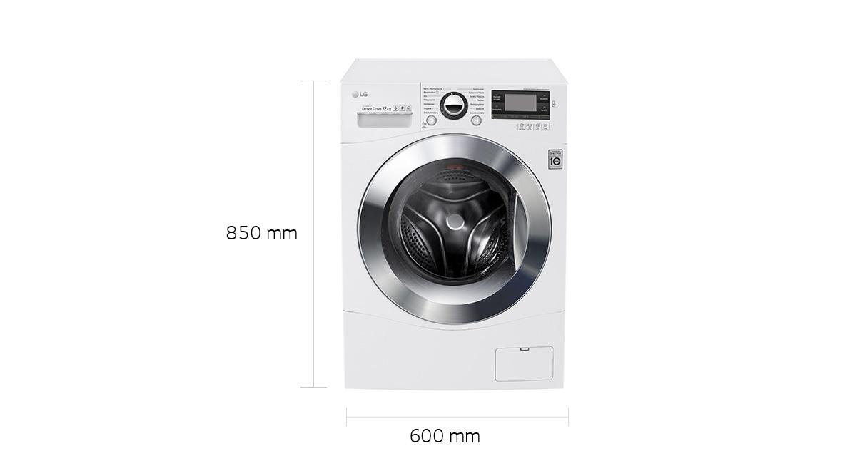 lg waschmaschine mit turbowash 12 kg fassungsverm gen und tag on nfc funktion lg deutschland. Black Bedroom Furniture Sets. Home Design Ideas