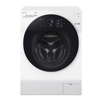 waschmaschine mit zwei trommeln twinwash lg. Black Bedroom Furniture Sets. Home Design Ideas