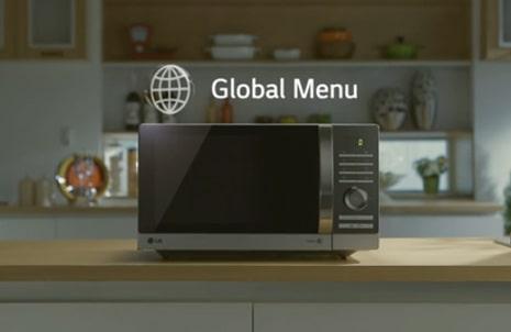 القائمة العالمية