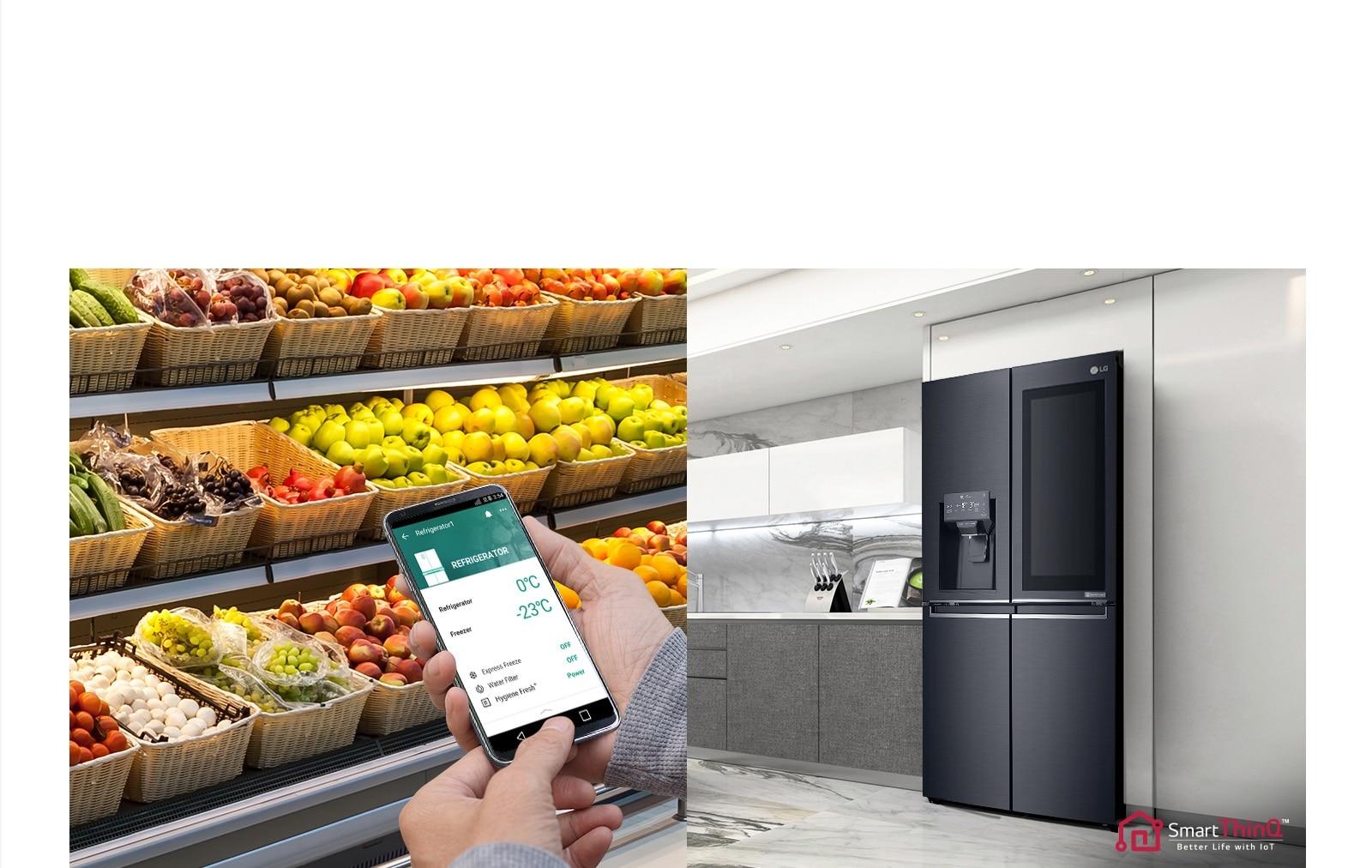 ضبط إعدادات الثلاجة عن بُعد1