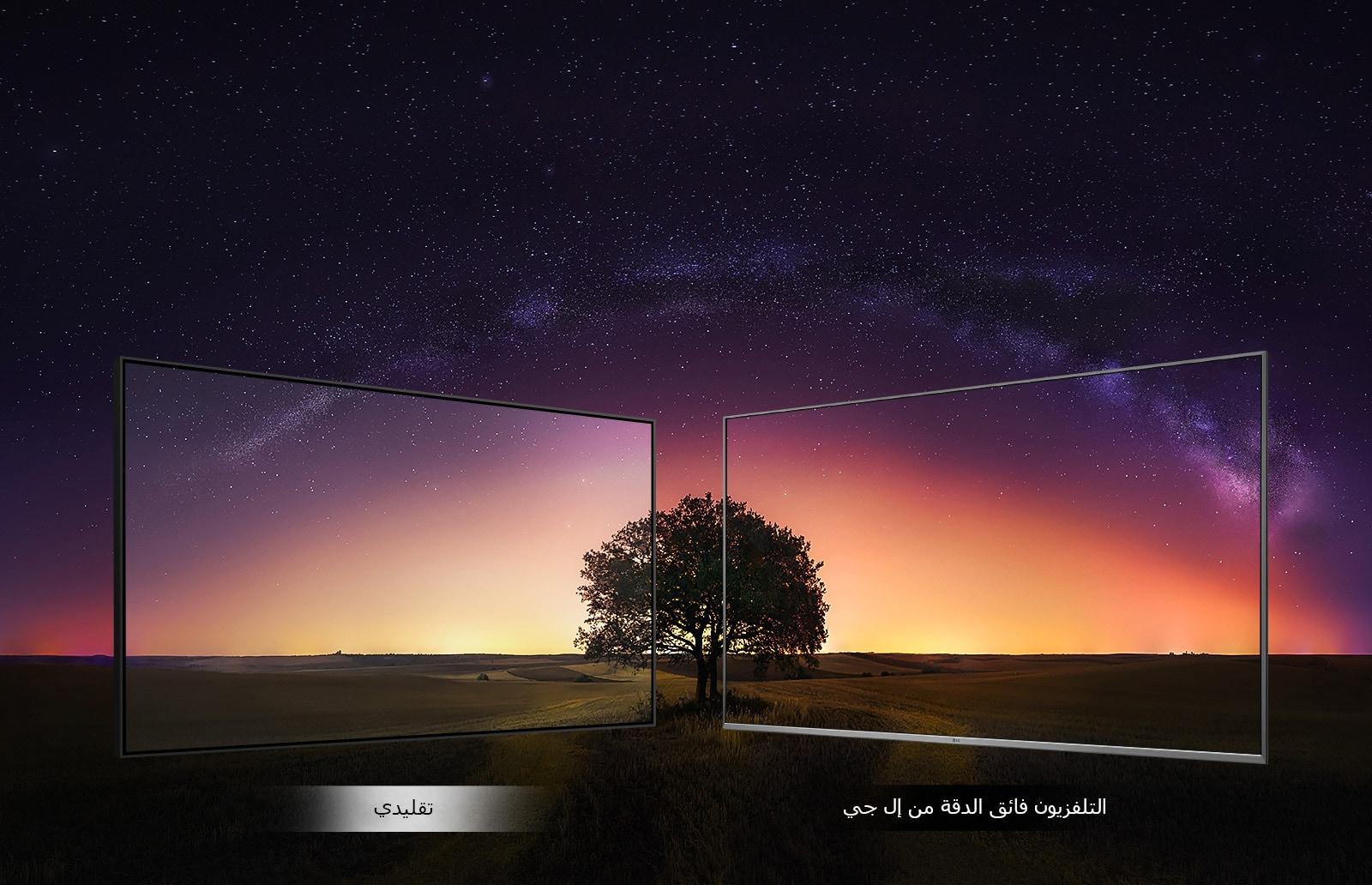 TV-UHD-49-UM73-03-Wide-Viewing-Angle-Desktop