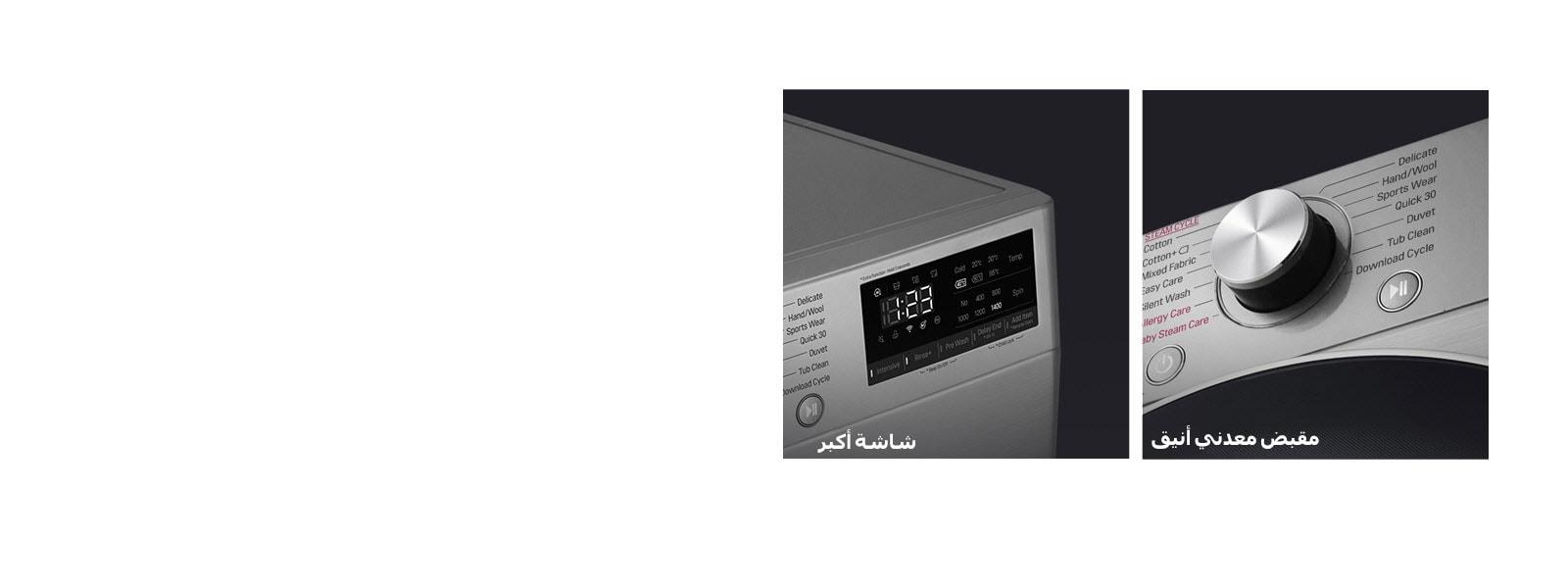 WM-Vivace-V500-VC4-VCM-07-Design-Desktop
