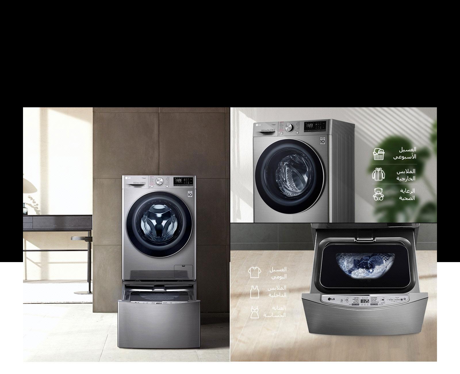 WM-Vivace-V500-VC4-VCM-08-1-Compatibility-Desktop-V1