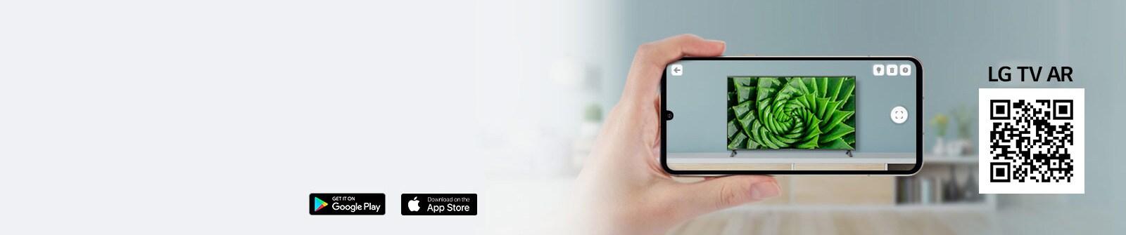 Una persona utilizando la aplicación LG TV AR en un teléfono y un código QR que se vincula a LG TV AR (http://www.lgtvism.com/lgtvar)