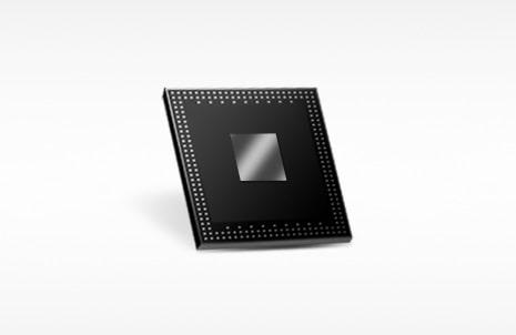 El procesador más veloz para los más exigentes