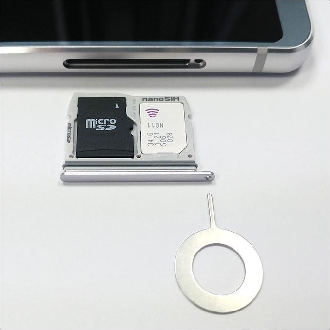 308f0ea502d LG G6: instalación de nanoSIM y microSD | LG España