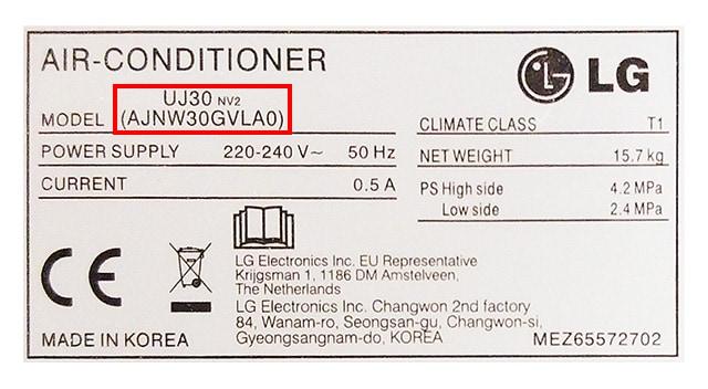 etiqueta-lg-aire-acondicionado-modelo-producto