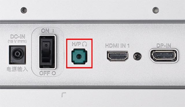 monitor-sin-sonido-audio-02