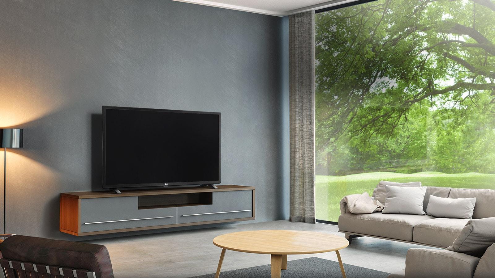 Un design simple et moderne pour votre salon