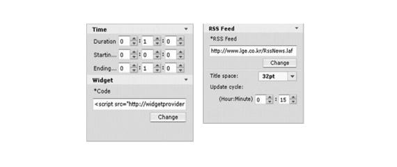 Маючи більше унікальних функцій у ліцензованій версії: розширений веб-формат
