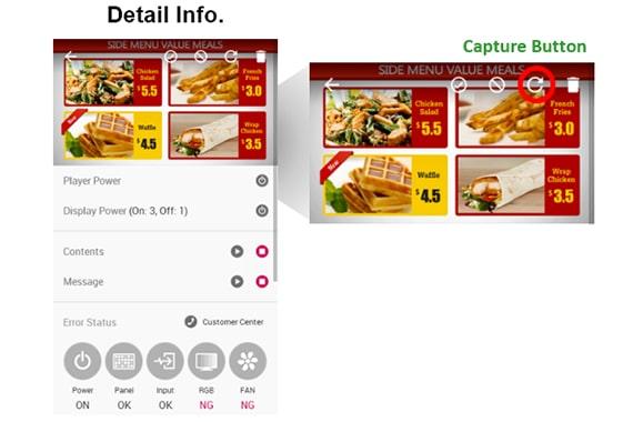 Наличие дополнительных уникальных функций в лицензионной версии: проверьте экран в мобильной версии