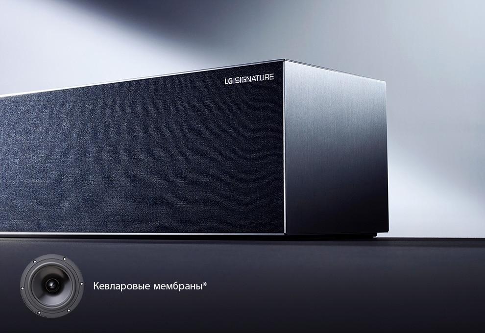 Изображение Rollable OLED TV Speaker LG SIGNATURE, расположенное в сером пространстве.