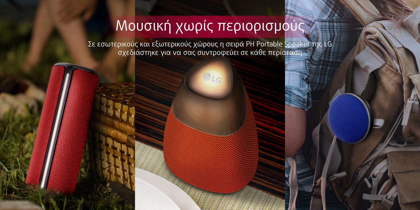 LG PH Portable Speaker