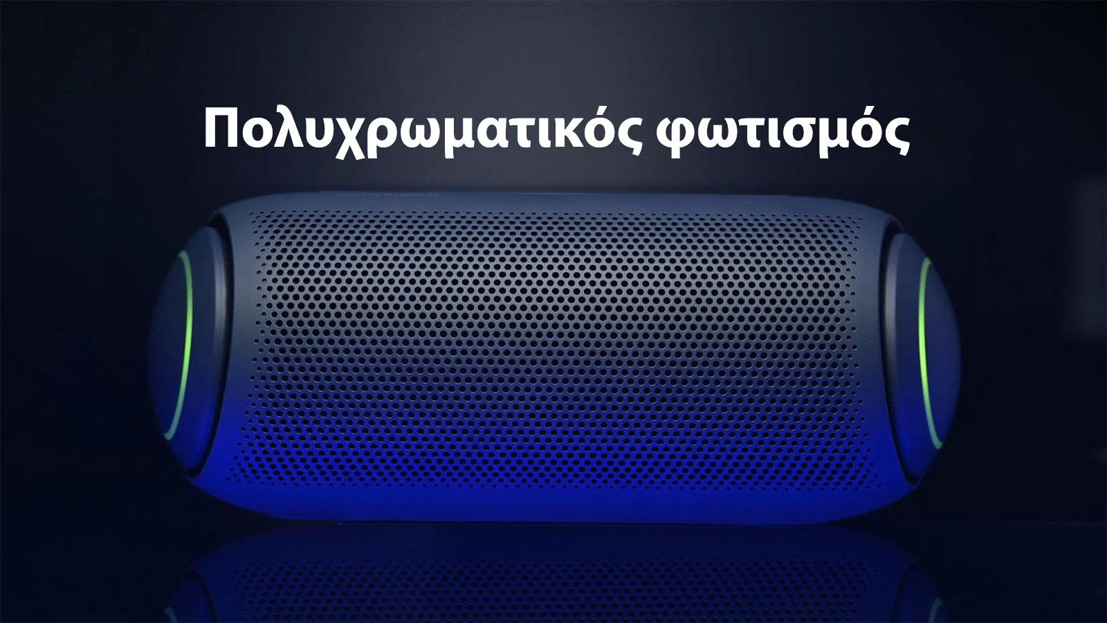 AV-XBOOMGo-PL7-11-Multi-Color-Lighting-video-Desktop