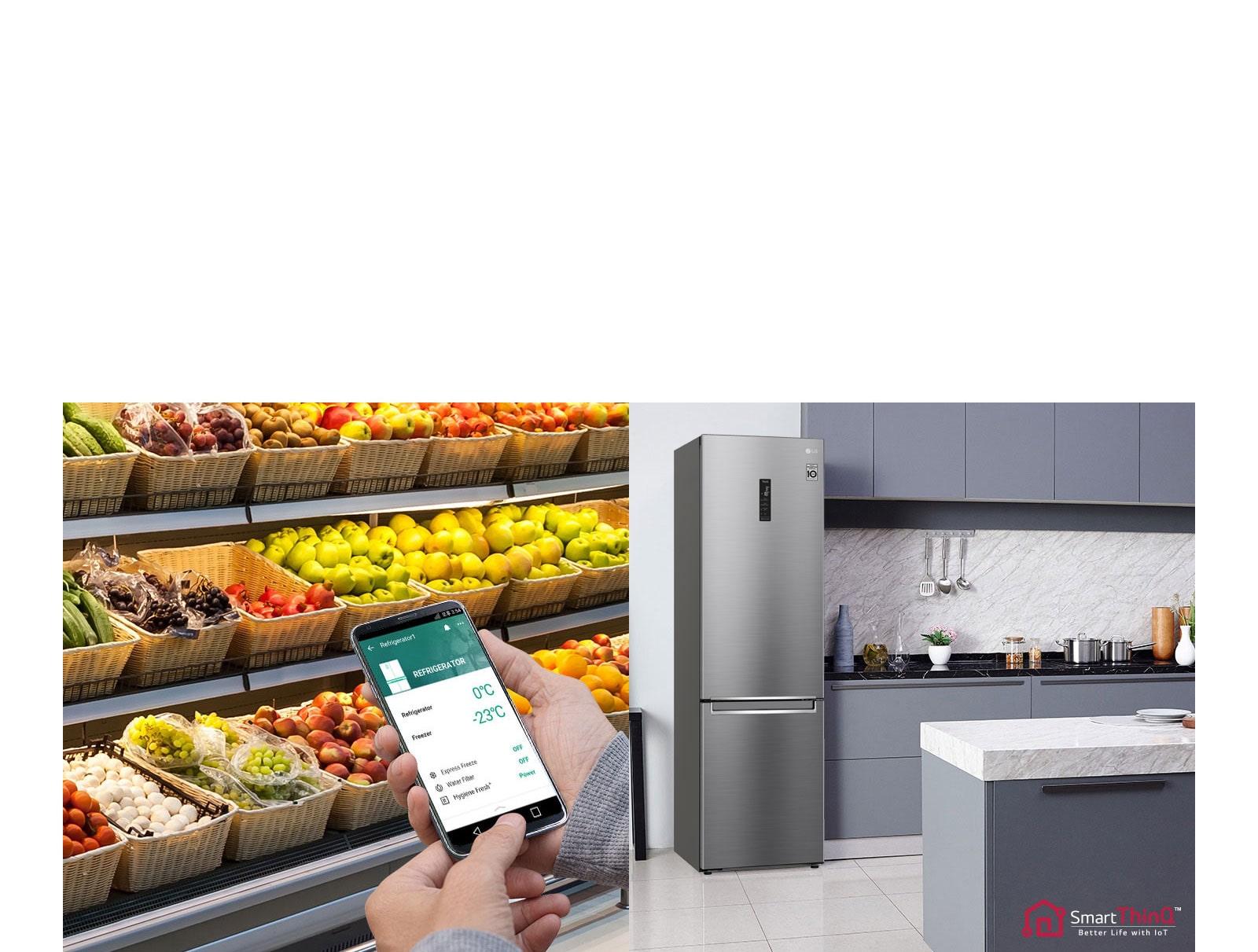 Ρυθμίστε το ψυγείο σας εξ αποστάσεως