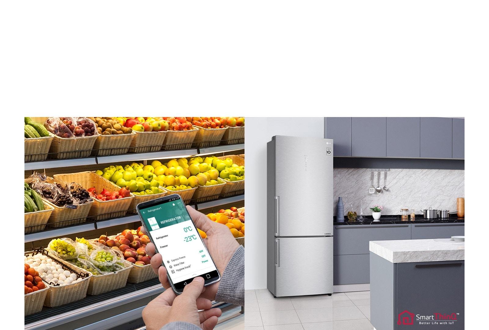 Ρυθμίστε το ψυγείο σας εξ αποστάσεως1