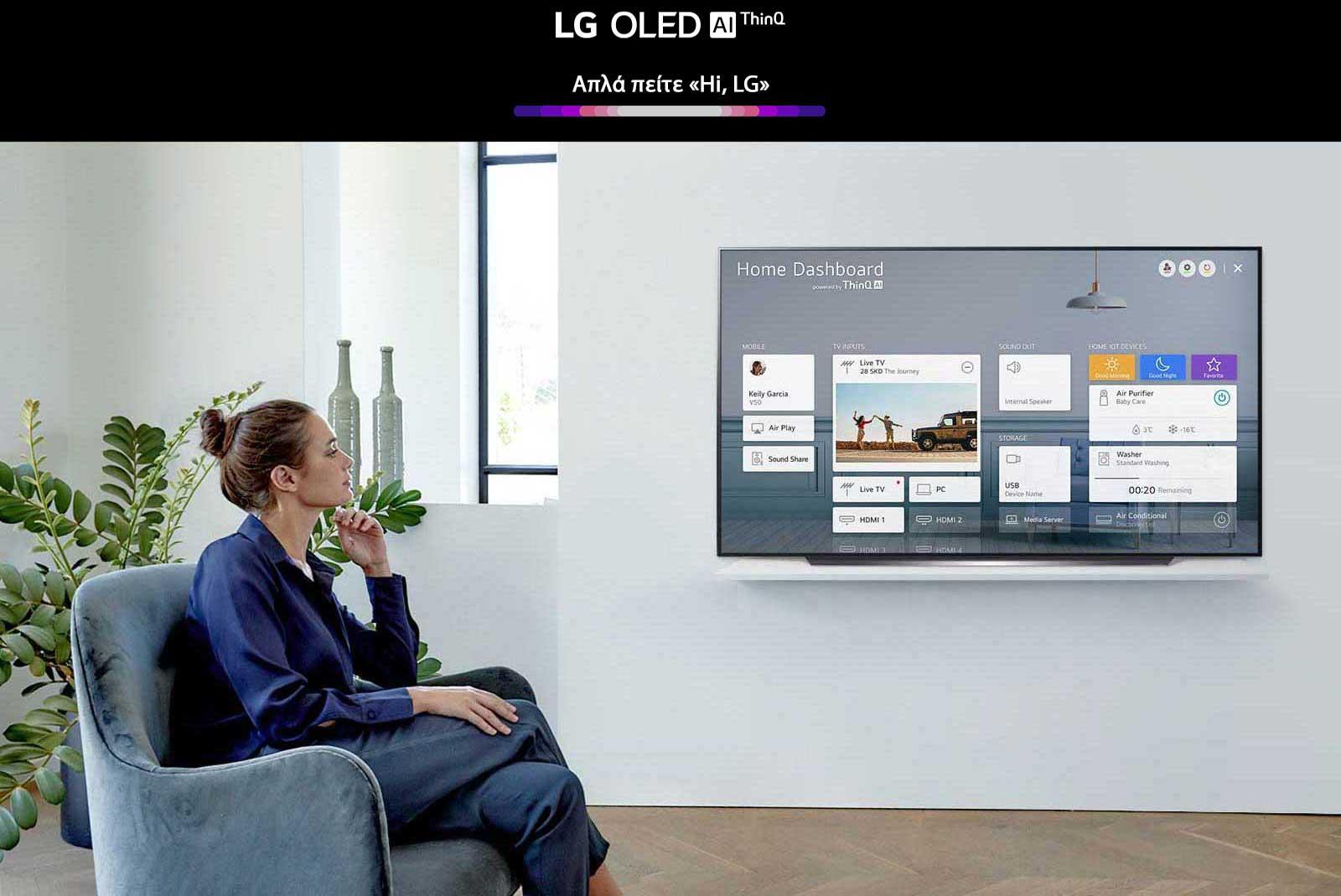 TV-OLED-GX-03-ThinQ-AI-ThinQ-Desktop_v3.jpg (1600×1069)