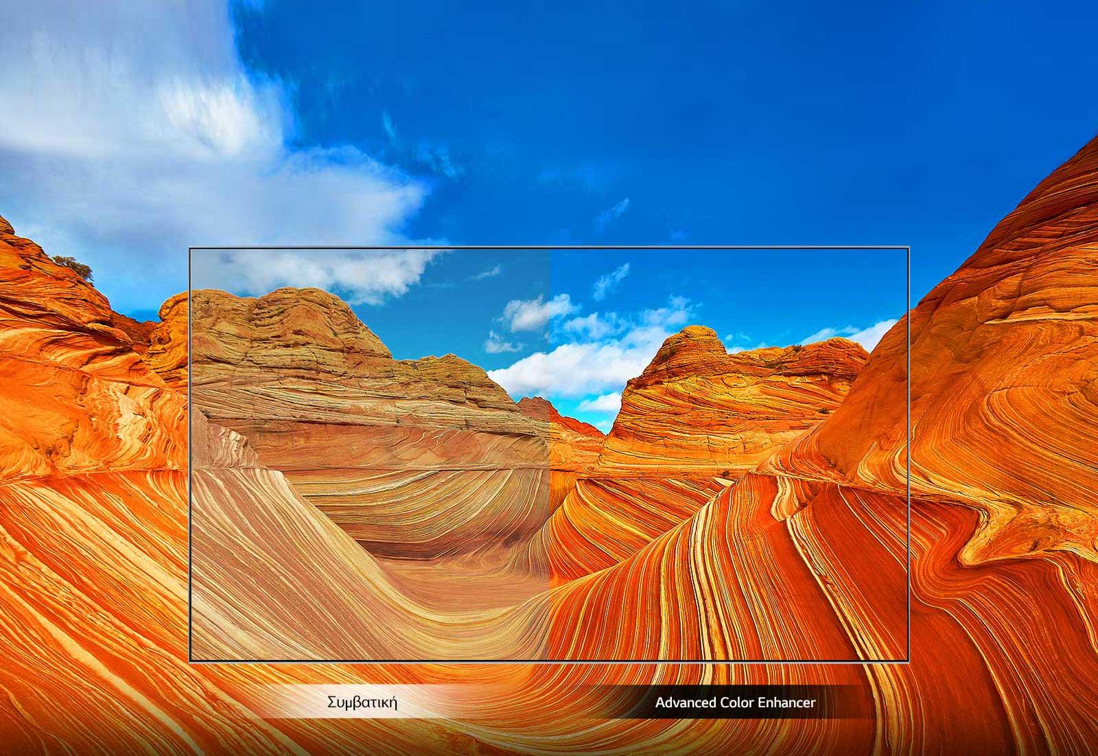 TV-UHD-UM70-05-Advanced-Color-Enhancer-Desktop-v2