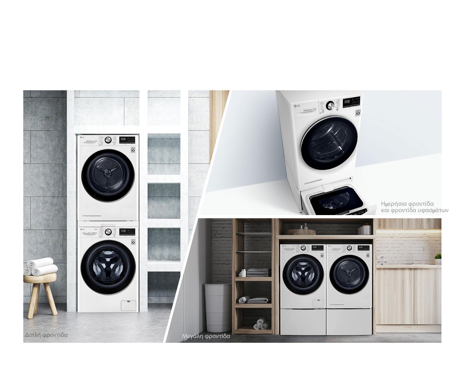 Dryer-EU-Vivace-V900-VC2-White-15-Perfect-Care-D_v