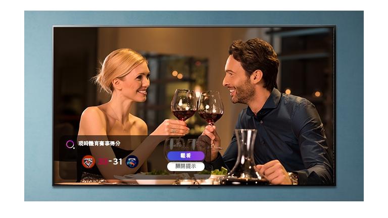 電視螢幕,顯示在碰杯的一對男女,以及體育賽事提示