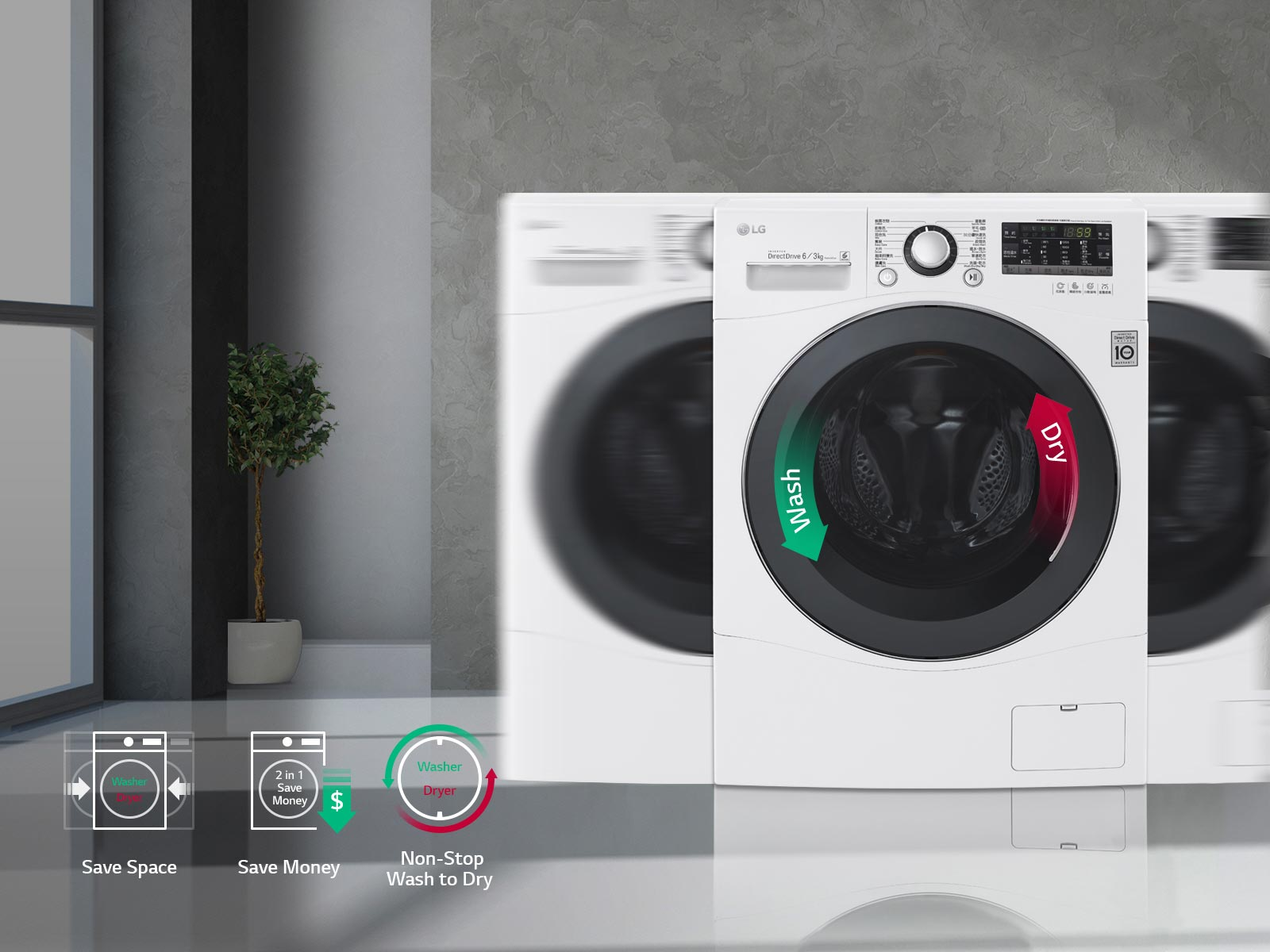 lg washing machine and dryer in one