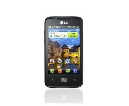 lg e510 all phones lg optimus hub e510 lg electronics hk rh lg com