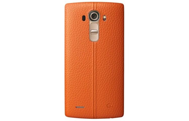LG G4 Dual-LTE | LG H818N | Mobile Phone | LG HK
