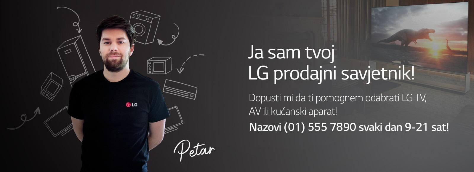 LG_PVA_1600x580_Final_Home_subpage