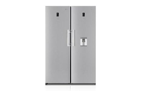 Társa, a hűtőszekrény