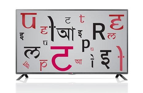 Regional Language Options