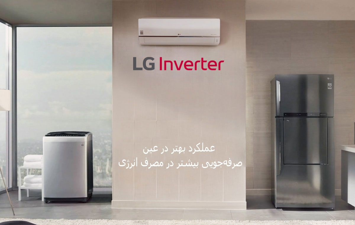 Global_Inverter_2018_01_03_Intro_Thumbnail