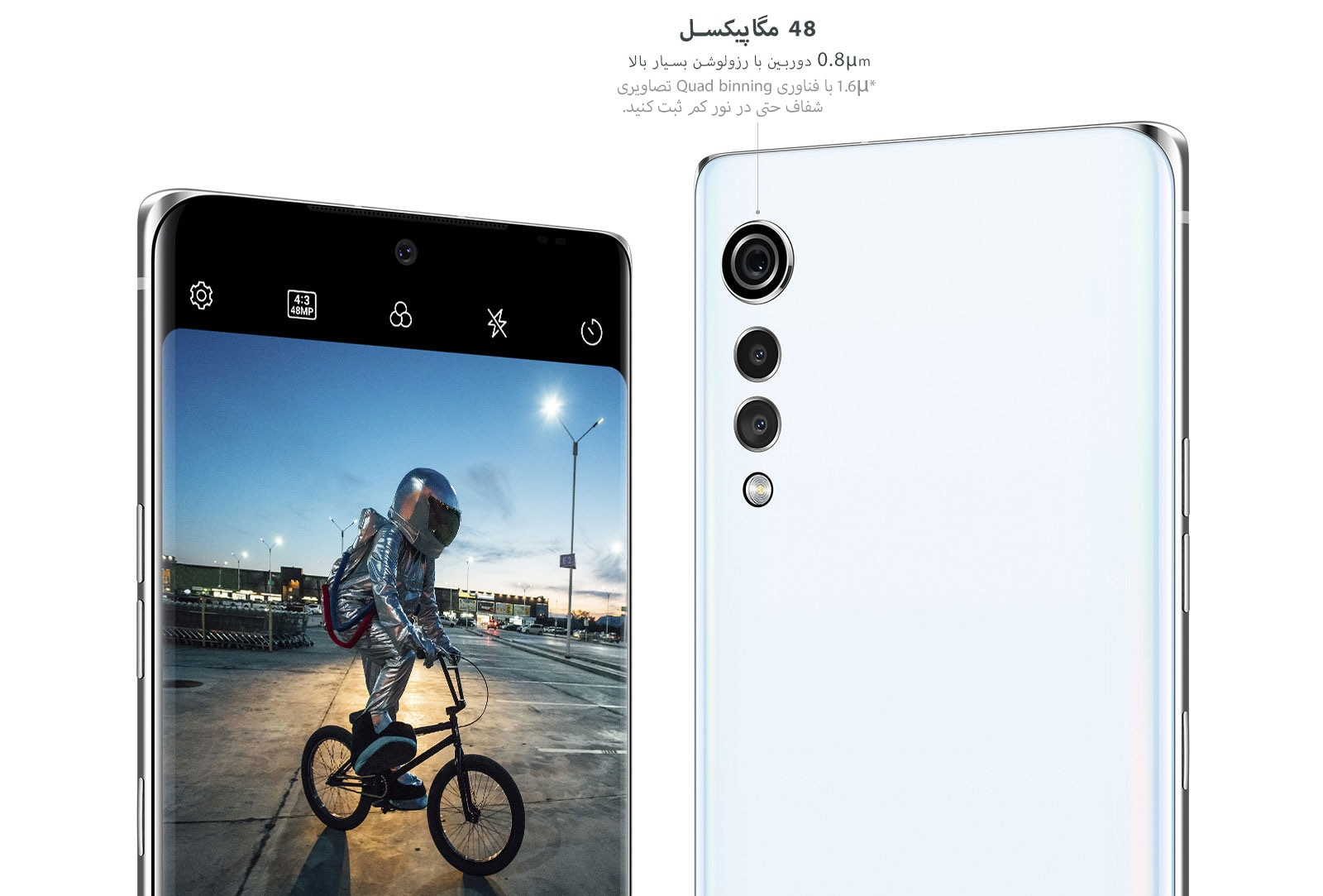 A person riding a bike taken by 48 MP high definition and a triple camera on the back of the LG VELVET