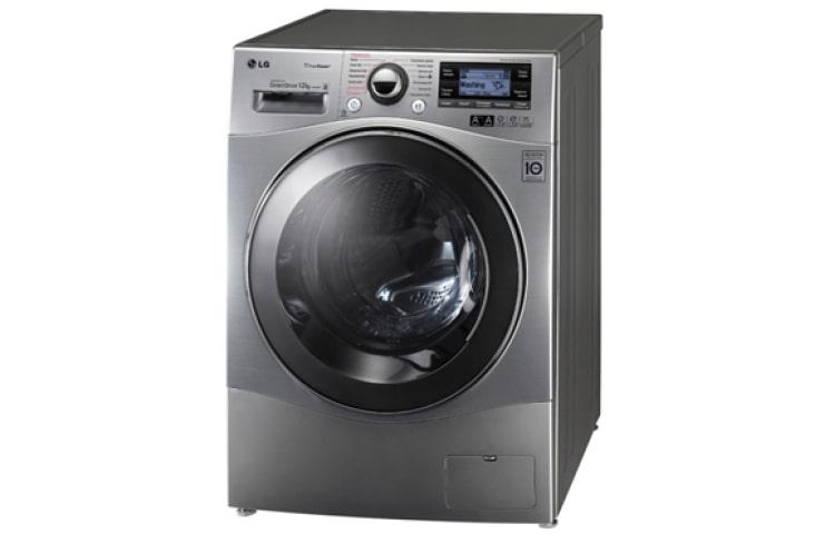 قیمت انواع مدل های ماشین لباسشویی ال جی